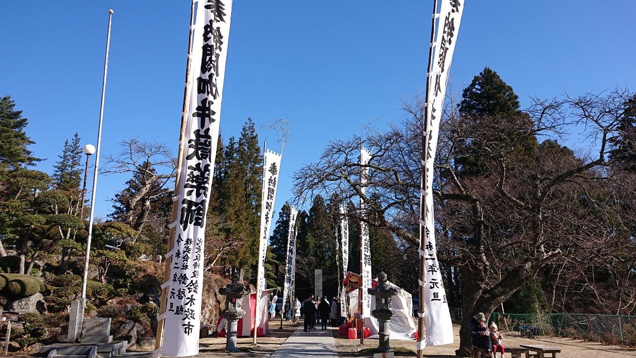 赤井嶽薬師寺