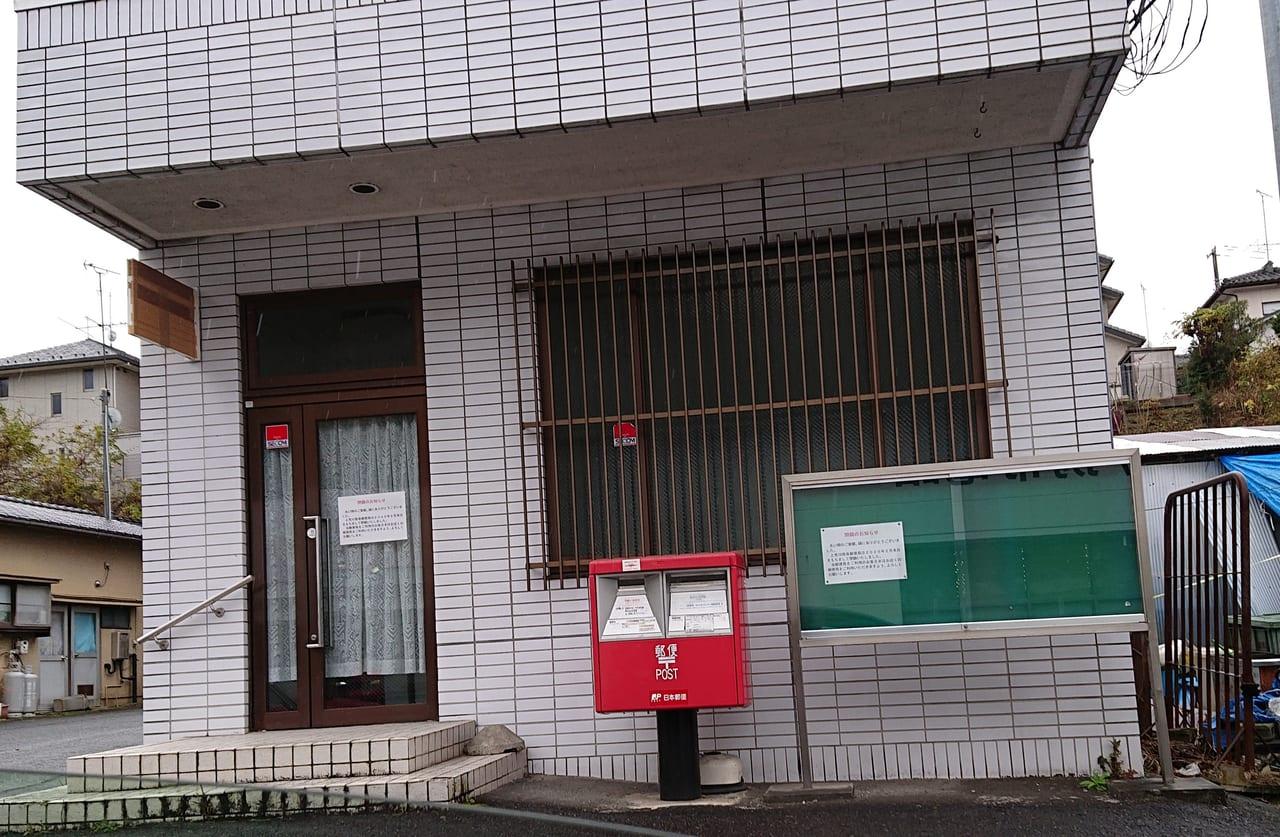 局 荒川 郵便